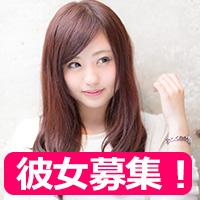 東京レンタル彼女デート