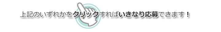 レンタル彼女岩手県福島県高収入バイト日払い体験