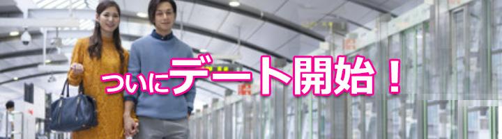 レンタル彼女新宿渋谷